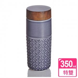 夢幻星空隨身杯- 15-D2495-2 灰藍 木紋蓋 350ml