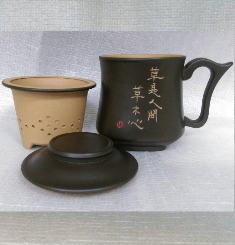 鶯歌茶杯-鶯歌陶瓷茶杯-D801 天燈杯黑色,寫字泡茶杯