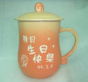 生日禮物 -J1207  生日快樂杯子橘色美人 雕刻杯