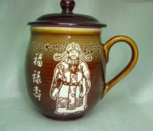 快樂杯-生日快樂杯 V1002 生日禮物杯子 雕刻福祿壽圖 雕刻杯