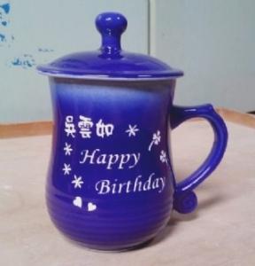 生日杯-快樂杯 V1005 生日禮物美人刻字杯子