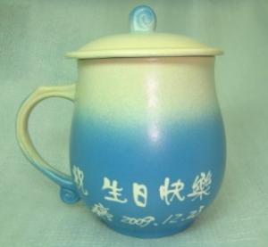 快樂杯-生日杯 V1004 生日禮物 藍色 圓滿杯,生日紀念杯
