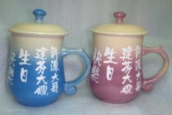 生日杯 快樂杯 J3358 鶯歌陶瓷 對杯組 美人 對杯