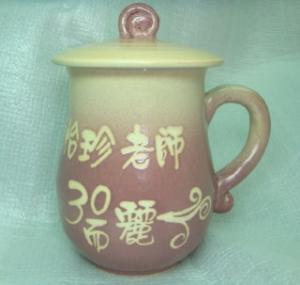 謝師節禮物 T0050  紫色 手拉杯  謝師禮 教師節禮物