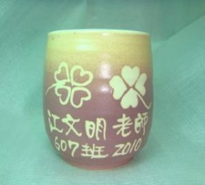 謝師禮物 T0002 紫色 手拉水杯 謝師禮 教師節禮物