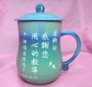 教師節禮物 -T0110 藍綠色美人杯+雕刻 謝師禮 教師節禮物