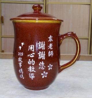 教師節禮物 T0006 活瓷杯 謝師禮 教師節禮物