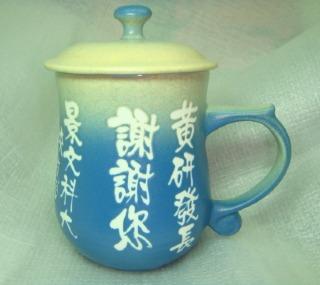 謝師禮物 T0009  藍色美人杯 謝師禮 教師節禮物