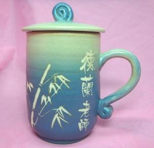 謝師禮物 T0015 手拉杯竹子杯 綠色 謝師禮 教師節禮物