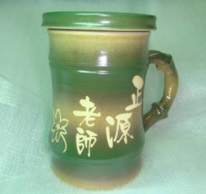 謝師禮物 T0017 手拉杯竹子杯 綠色 謝師禮 教師節禮物