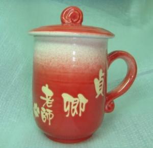 教師節禮物 T0224 亮紅色手拉杯 謝師禮 教師節禮物