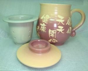 母親節禮物 V5001 手拉坯 泡茶杯 (+濾網) 母親節禮物