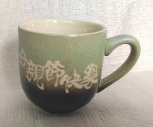 母親節禮物  V5012  水杯 母親節禮物