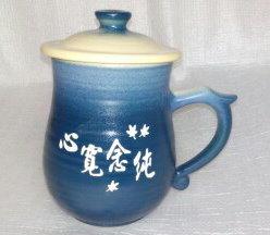 個人專屬杯 U4001 鶯歌陶瓷雕刻杯