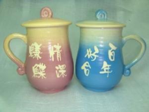 結婚禮物-JH6334 結婚紀念杯 手拉對杯組+一面寫祝福語一面寫名字