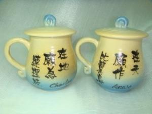 結婚禮物-JH6358 手拉杯 正面畫荷花圖 背面題字