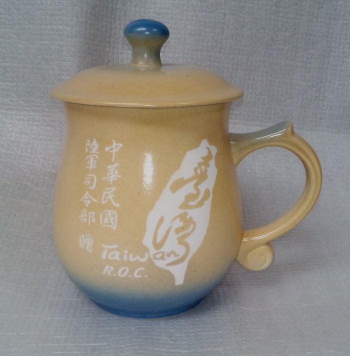 政府機關作品02CK 圓滿雕刻杯 雕刻台灣圖