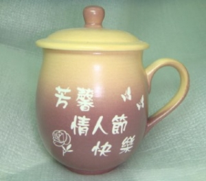 情人節禮物04 鶯歌陶瓷雕刻杯 七夕情人節禮物 情人節快樂杯