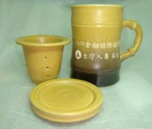 生日禮物 G3009 陶瓷刻字杯