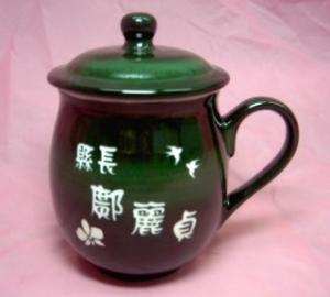 外賓參訪台灣紀念杯 U3004 杯子 紀念杯製做  紀念杯子