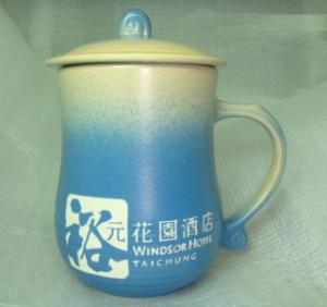 員工生日禮物 G3003 陶瓷刻字杯 裕元花園酒店LOGO圖