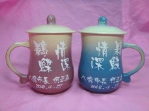 外賓參訪台灣紀念杯 U3007 杯子 紀念杯製做 紀念杯子