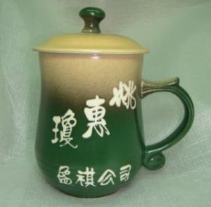 陶杯 喝茶杯 U6002