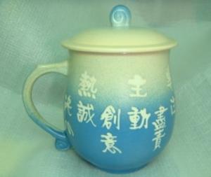 茶杯  寫名字杯子 U6001 感謝-神達電腦