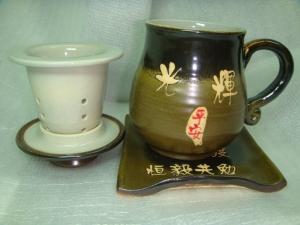喝茶杯 個人專屬杯 U8002 鶯歌陶瓷手坯 3件式手拉胚