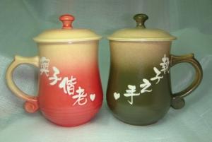 結婚禮物-J6313 結婚禮品  鶯歌陶瓷對杯