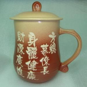 陶杯 個人專屬杯 U8003