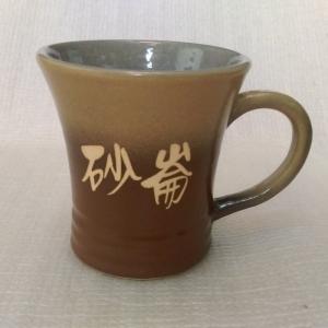 咖啡杯 手拉咖啡杯 HCP001  青梨深咖啡色