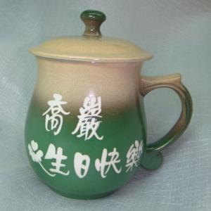 員工生日禮物 U6003  陶瓷杯