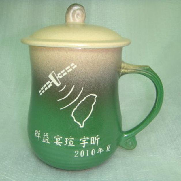 鶯歌陶瓷杯 G1008 畢業杯,畢業杯子,教師杯
