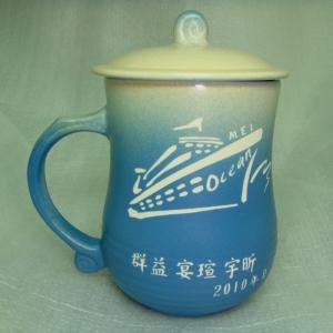 茶杯 U4008 雕刻帆船