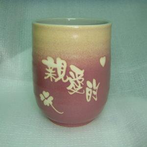 HWB280 手拉坏喝茶杯 點進去可選顏色